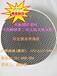 厂家UV光解纳米二氧化钛废气处理催化板蜂窝铝基光触媒光催板网板