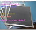 定制各种铝基蜂窝光触媒过滤网、纳米二氧化钛光催化板过滤网5MM