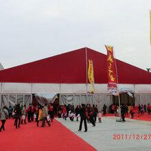武汉红色篷房出租10-40米跨度篷房出租