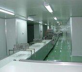 深圳钟表厂无尘洁净车间/锂电池无尘室装修