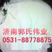 批发大量全水溶硫酸钾肥52%硫酸钾进口国产硫酸钾