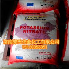 供应文通钾肥含量99.8%钾肥现货供应图片