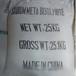 批发农用磷酸钾99%磷酸钾