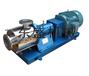 东盛20年专业制造东盛超细粉碎泵