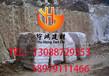 赤峰宇鸿牌静态破石剂,赤峰混凝土养护剂销售