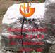 乌兰察布HSCA无声静爆剂,乌兰察布水泥膨胀剂多少钱一吨