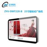 重庆渝中广告机正宇视讯整机性价比最高图片