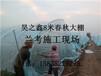 漯河漯河建一亩葡萄大棚大约要多少钱问昊之鑫温室工程有限公司