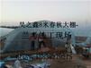 新乡新乡温室大棚郑州昊之鑫温室精致的技术建成牢固美观的蔬菜大棚