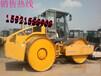 克孜勒苏二手轮胎压路机买卖交易中心/26吨振动压路机