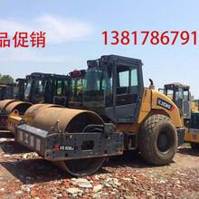 内江二手压路机买卖转让22吨单钢压路机