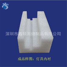 EPE珍珠棉定做包裝材料泡沫包裝泡沫棉生產廠家加工定制發泡棉鑫碩