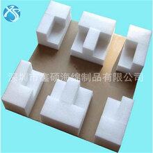 深圳鑫碩專業生產高品質EPE珍珠棉定制珍珠綿包裝內襯內托制品
