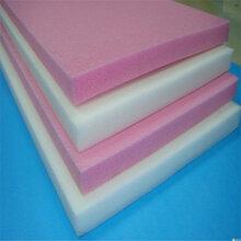 鑫碩廠家生產EPE珍珠棉珍珠綿包裝珍珠棉泡沫珍珠棉板