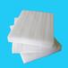 鑫硕厂家销售EPE珍珠棉成型优质珍珠绵包装包装材料泡沫批发加工