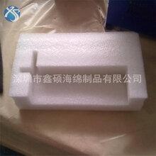 鑫碩珍珠棉盒子批發珍珠棉內托來樣定制
