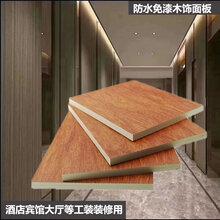 厂优游直销木塑饰面板宾馆酒店KTV办优游墙面优游饰饰面板图片