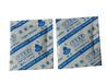 易普中國生物科技公司脫氧保鮮劑