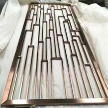 真空电镀钛金不锈钢屏风拉丝面隔断不锈钢屏风