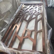 玫瑰金光面不锈钢屏风304光面古典隔断座屏风-厂家订制