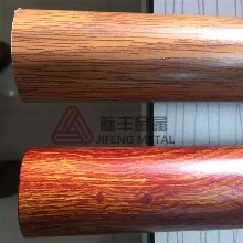 室内装饰管木纹花格不锈钢管