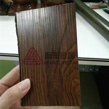 佛山厂家201不锈钢转印木纹方管木纹不锈U型管仿木纹楼梯扶手格栅管