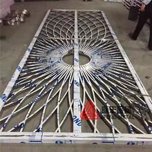 佛山厂家定制弧形镂空屏风欧式钛金造型雕花座屏拉丝不锈钢花格屏风