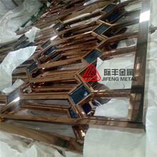 厂家专业生产玫瑰金屏风304不锈钢隔断屏风拉丝面电镀屏风隔断