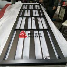徐州市酒店黑钛不锈钢屏风镜面不锈钢花格造型