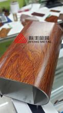 201不锈钢转印木纹方管U型木纹不锈钢方通吊顶格栅天花仿木纹方管厂家直销