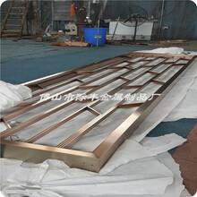 福州市中式会所砂面不锈钢屏风厂家加工