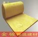 河北金骏厂家直销厂家直销玻璃棉卷毡玻璃棉卷毡厂家直销质量好价格低可定制