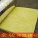 河北金骏厂家直销屋顶隔热玻璃棉卷毡玻璃棉卷毡厂家直销质量好价格低可定制