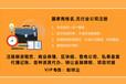 天津融资租赁公司牌照转让的注意事项