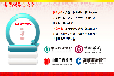 亚泰环球亚泰环球官网点点乐官网收益高达200%