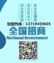 乐天宝项目投资、乐天宝招商加盟图片