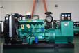 潍坊柴油机厂家服务电话多少各大类品牌发电机大小功率均有出售厂家直销,全国联保