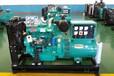 工程企业环保停电停工,可在生动力用柴油发电机发电运作正常作业鲁柴柴油机电话