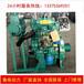 潍柴斯太尔系列柴油机618带离合器皮带轮带动机械设备大型破碎机探矿设备