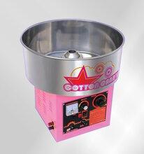 批發正售制作棉花糖機花式棉花糖機的價格是多少圖片