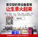 蓝光奶茶操作台可带冷藏冷冻功能,可定制,价格多少!