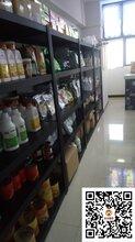 奶茶原料批發市場飲品小吃原料廠家直銷圖片