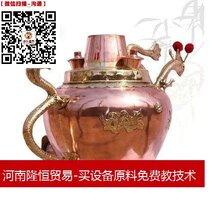 哪有龙嘴大铜壶厂家加厚龙嘴大铜壶多少钱一个图片