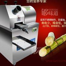 电动甘蔗榨汁机厂家报价榨甘蔗机价格实惠质量上乘图片