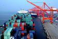 水果进口货代服务/水果进口清关报关/水果进口流程/水果海外提货