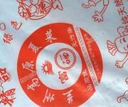 厂家直供PE透明平口袋双面6丝内衬袋大包装袋塑料袋图片
