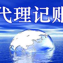 南京公司代账报税浦口公司六合公司睿度事务所是首选