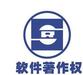 江北新區六合公司工商注冊