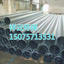 河北祥云环保设备有限公司厂家直供:螺旋风管、通风管道、白铁皮镀锌管道图片