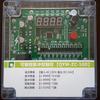 河北祥云环保厂家直销:高档智能脉冲控制器、喷吹清灰脉冲控制仪器、脉冲阀控制仪